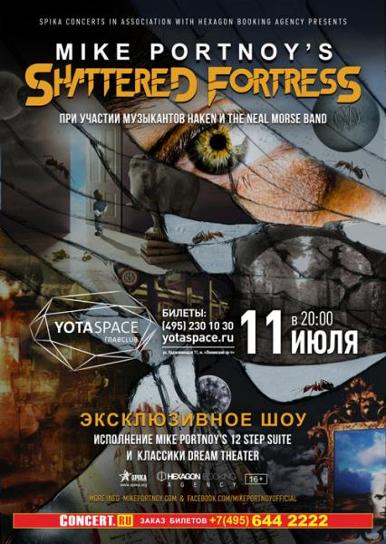 Концерт Mike Portnoy`s Shattered Fortress