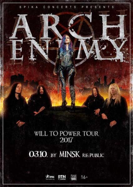 Концерт Arch Enemy - Minsk - Republic