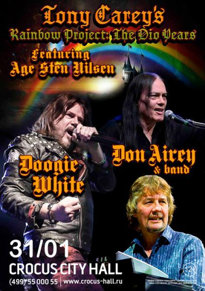 Концерт Rainbow Legacy: Don Airey, Tony Carey, Doggie White