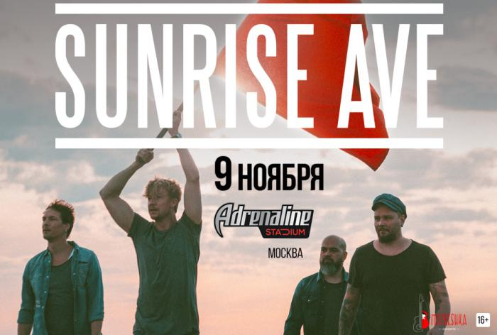 Концерт Sunrise Avenue