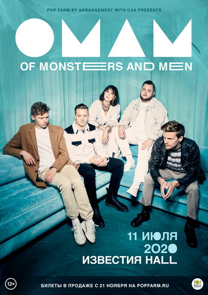 Концерт Of Monsters And Men