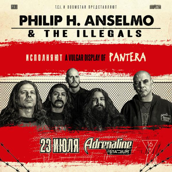 Концерт Philip H. Anselmo & The Illegals