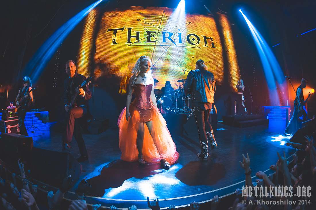 49 - Therion