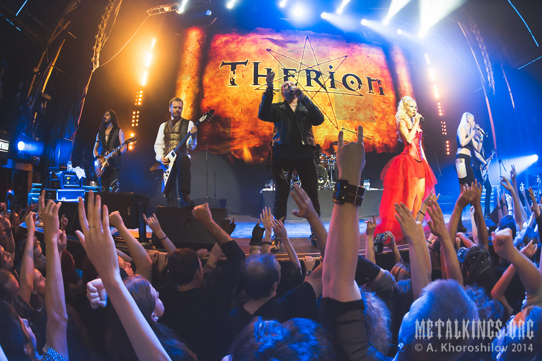 53 - Therion