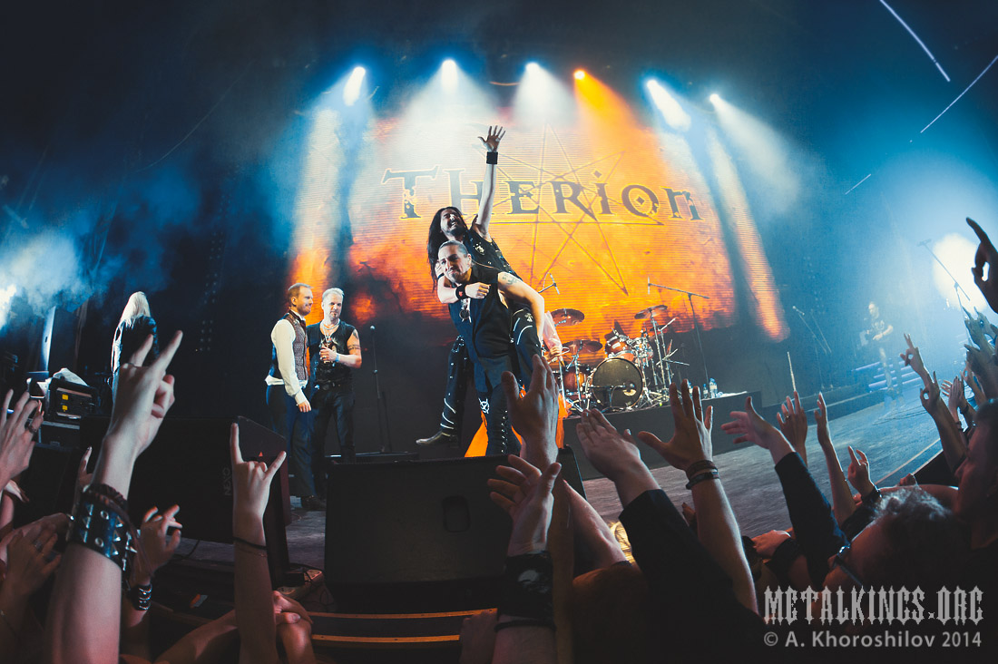 67 - Therion