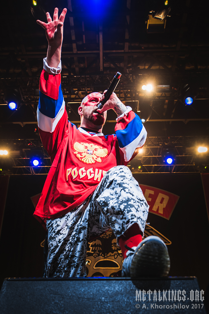 35 - Five Finger Death Punch