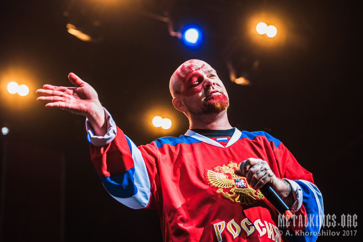 39 - Five Finger Death Punch